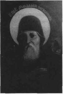 Преподобний Мардарій, затворник Печерський