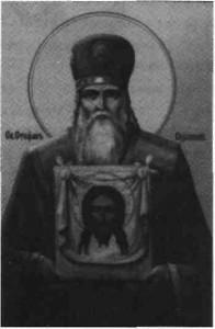 Святитель Стефан сповідник, архієпископ Сурожський