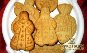 Миколайчики печиво