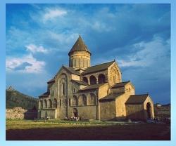 Перший у Грузії християнський храм Свєті Цховелі - Животворящий Стовп. Мцхєта