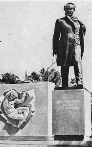 Пам'ятник Т. Шевченку у Вашінґтоні