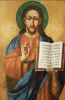 Спас Вседержитель. Ікона з церкви св. Арх. Михаїла, Київ, Пирогів